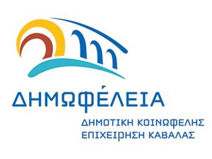 etairiko-sxima-logo-dimofeleia